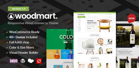 WoodMart 3.4.0 скачать бесплатно премиум тему