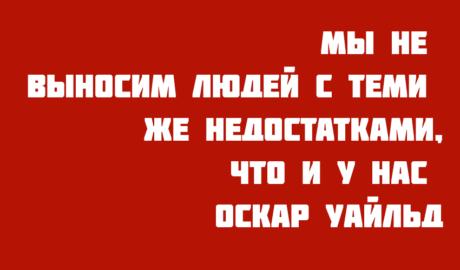 Шрифт Molot
