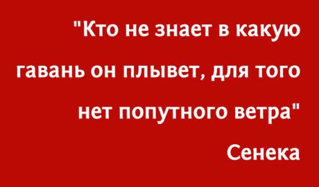 Шрифт Fotin