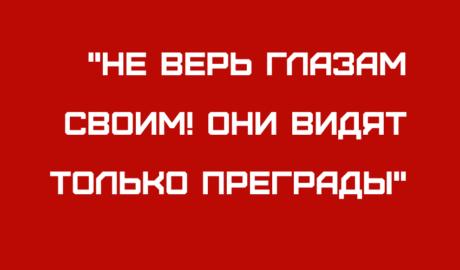 Шрифт Furore